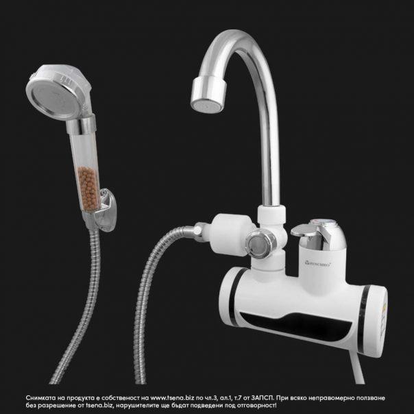 Нагревател за вода с душ комплект AQN-9E-2T.-sh - ЦЕНА: tsena.biz