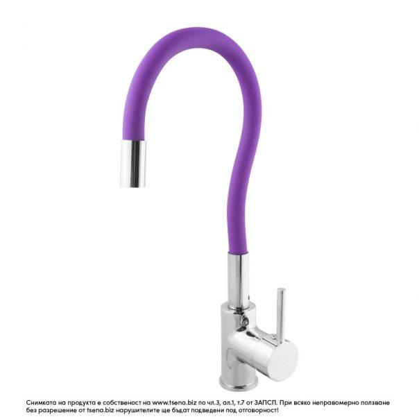 Батерия за кухня с гъвкъв чучур виолетов стоящ монтаж модел SKL1309 - Виолетов: Tsena.biz