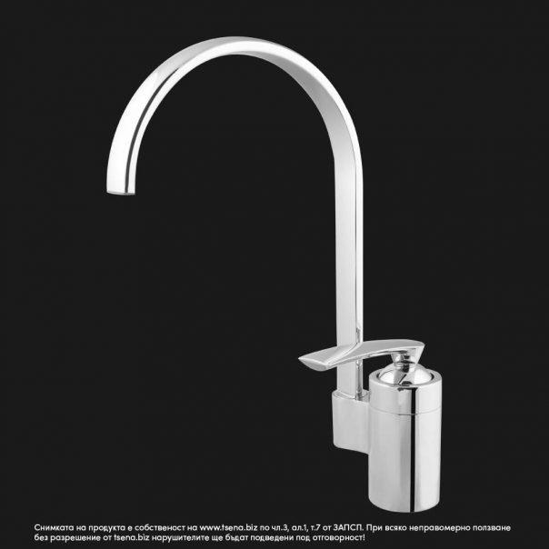 Смесител за кухня. Смесител за всякаква мивка или умивалник. Стоящ монтаж. Висок чучур. Едноръкохватков модел Synchro BZ8831-5